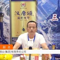 COTV全球直播: 贵州怀庄酒业汉唐颂