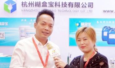 中网市场发布: 杭州糊盒宝科技有限公司