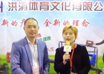 COTV全球直播: 江阴市洪清体育文化有限公司