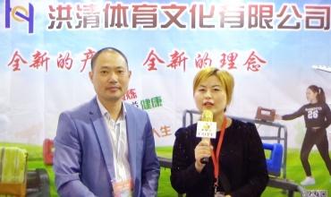 中网市场发布: 江阴市洪清体育文化有限公司