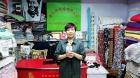 中網市場ChinaOMP.com_中網頭條發布:義烏市譜懷紡織品有限公司批發牛仔布、沙發布、亞麻布、滌棉布、印花麻布、各種滌棉坯布及各種色織布等產品