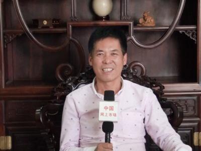 中国网上市场报道: 东阳乾清居红木家具有限公司