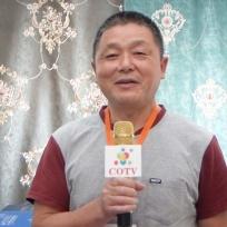 COTV全球直播: 绍兴南坡纺织品有限公司锦相缝墙布厂