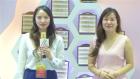 中网市场ChinaOMP.com_中国网上市品场发布:义乌市众兴饰品配件有限公司专业设计研发生产各种工艺饰品?