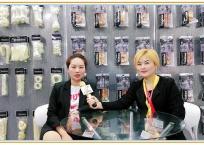 中网市场发布: 浙江平阳华兴皮塑有限公司、江苏长乐动物营养科技有限公司