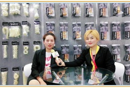COTV全球直播: 浙江平阳华兴皮塑有限公司、江苏长乐动物营养科技有限公司