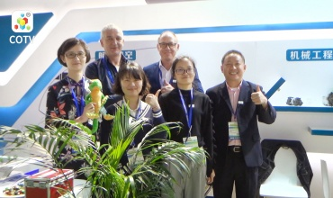 COTV全球直播: 安和诚表面处理技术(杭州)有限公司