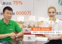 中网市场发布:卷柏(北京)健康管理有限公司