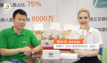 COTV全球直播:卷柏(北京)健康管理有限公司