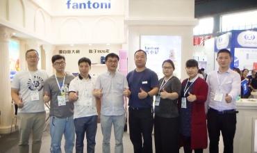 COTV全球直播: 宁波海曙梵东尼电器有限公司