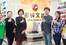 COTV全球直播: 义乌商贸城澎湃文具商行