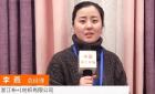 中網市場ChinaOMP.com_中網市場發布: 浙江布+1紡織有限公司