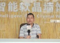 COTV全球直播: 格茵智能软晶墙饰金华总代理