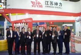 COTV全球直播: 江苏神力船舶装备集团