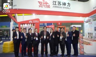 中国网上市场发布: 江苏神力船舶装备集团