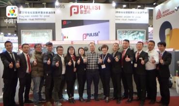 COTV全球直播: 广州市普理司印刷科技有限公司