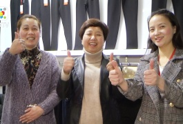 COTV全球直播: 先导针织靓羽尔裤业