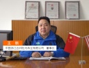 中国网上市场发布: 杜马车业-中文版