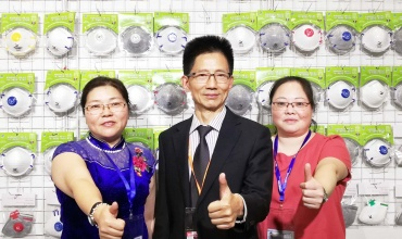 中网市场发布: 上海众志卫生用品有限公司