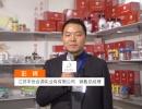 中国网上市场发布: 江苏丰世合源实业有有限公司 七丁乐日用品