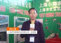 中网市场发布: 上海丰劲智能科技