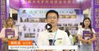 中网市场ChinaOMP.com_中网市场发布: 绍兴布矿针纺织品有限公司