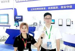 中网市场发布: 杭州臻财科技有限公司