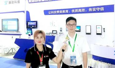 COTV全球直播: 杭州臻财科技有限公司