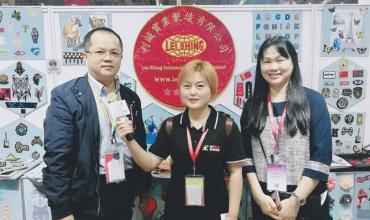 中网市场发布: 东莞市利泰实业有限公司、香港利诚实业织造有限公司