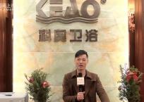 中网市场发布: 诸暨港龙科奥卫浴专卖店