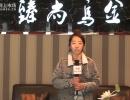 中国网上市场报道: 诸暨港龙曹冠玺家居商行
