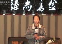 中网市场发布: 诸暨港龙曹冠玺家居商行