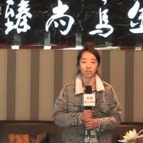 COTV全球直播: 诸暨港龙曹冠玺家居商行