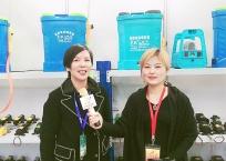 COTV全球直播: 台州市路桥区虎跃喷雾器厂、台州市路桥凌奥塑料厂