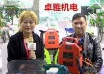COTV全球直播: 浙江台州卓雅机电有限公司