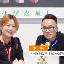 COTV全球直播: 仕螺(上海)五金科技有限公司、上海盟宽紧固件有限公司