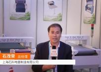 中网市场发布: 上海石科电器制造有限公司