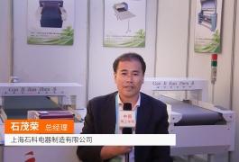 COTV全球直播: 上海石科电器制造有限公司