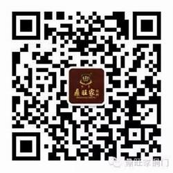 QQ图片20190527193252.jpg