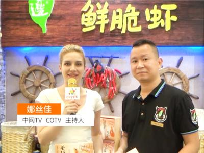 """中国网上市场发布: 漳州市台旺食品有限公司生产:""""巷仔边""""脆虾冻干系列休闲食品"""