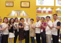 中网市场发布: 厦门香满堂食品有限公司