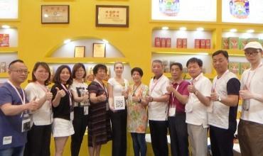 COTV全球直播: 厦门香满堂食品有限公司