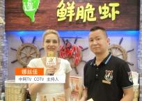 COTV全球直播: 漳州市台旺食品有限公司