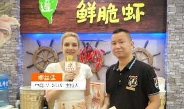 中网市场发布: 漳州市台旺食品有限公司