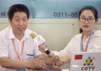 COTV全球直播: 石家庄美凯旺木工机械有限公司