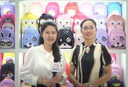 COTV全球直播: 义乌宏鹏箱包