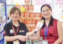 中网市场发布: 南京七星商贸有限公司