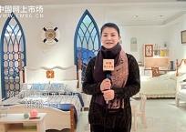 COTV全球直播: 豆丁庄园家居绍兴红星美凯龙专卖店