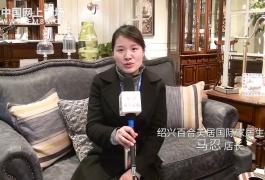 COTV全球直播: 绍兴百合美居国际家居生活馆