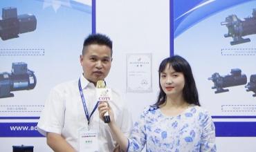 COTV全球直播: 浙江奥耐德电气科技有限公司、东霸传动有限公司